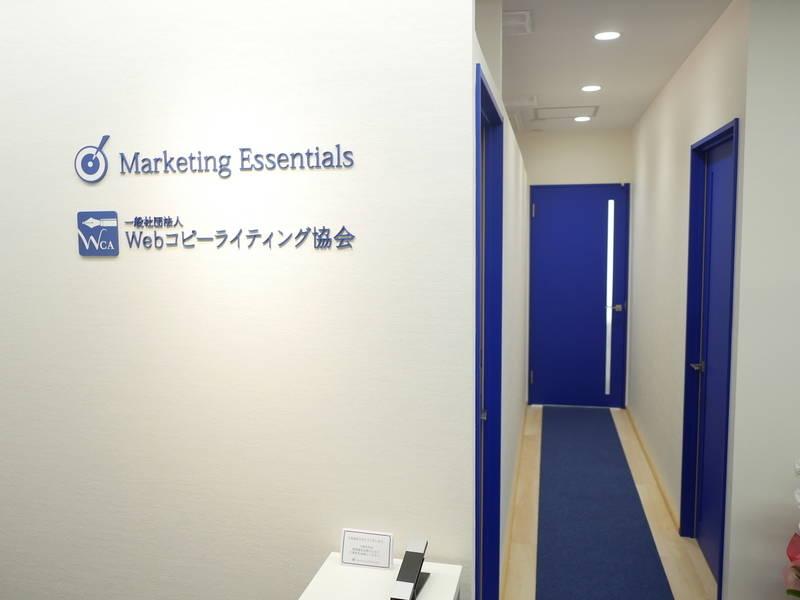 前日までキャンセル無料!名古屋で唯一のセミナー講師・主催者のためのミーティングルーム