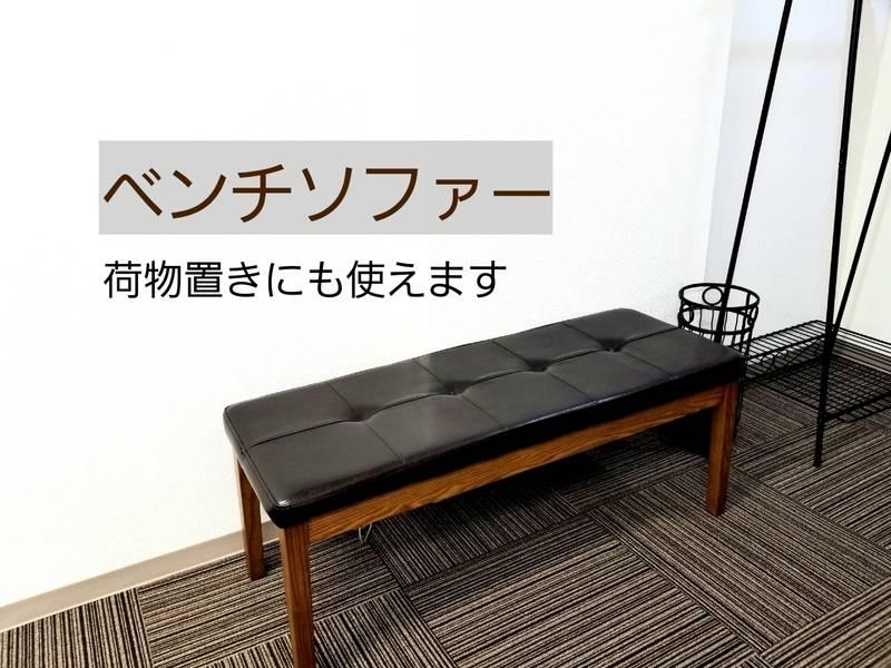 ⭐️茅場町駅からすぐ!≪黒ねこ会議室≫⭐️Wi-Fi無料⭐️EPSONプロジェクター無料⭐️リバービュー♪イタリア製のおしゃれで座り心地の良いチェア♪