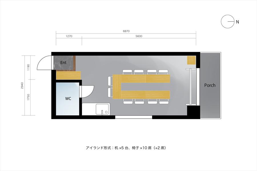 【ミース金山】金山駅4分! 買出しにも便利な好立地! ✨コンクリート天井のオシャレ空間でセミナーから女子会まで様々な用途で利用できます✨