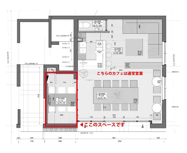 【上野毛駅 徒歩3分/環八沿い/多摩美隣[デザインカフェ内6名個室]】会議・セミナー利用など