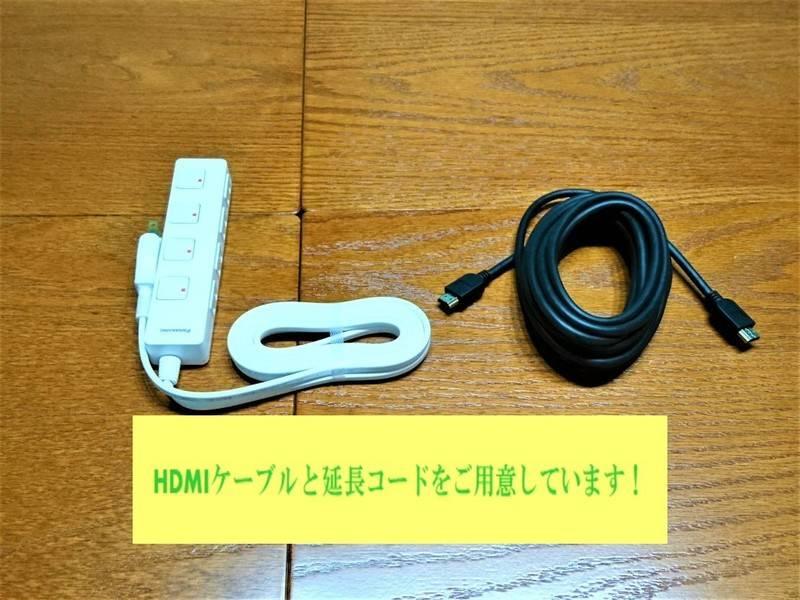 ♪カーサミア新大阪♪新大阪駅徒歩3分!アパホテル前/Wi-Fi・32インチTVが無料!/お洒落でキレイと女性に大人気!