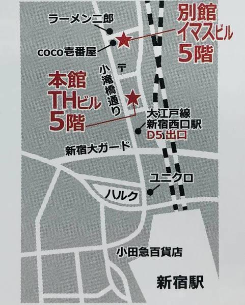 新宿徒歩7分 会議室 【別館】知恵の場オフィス  会議室C(最大4名)