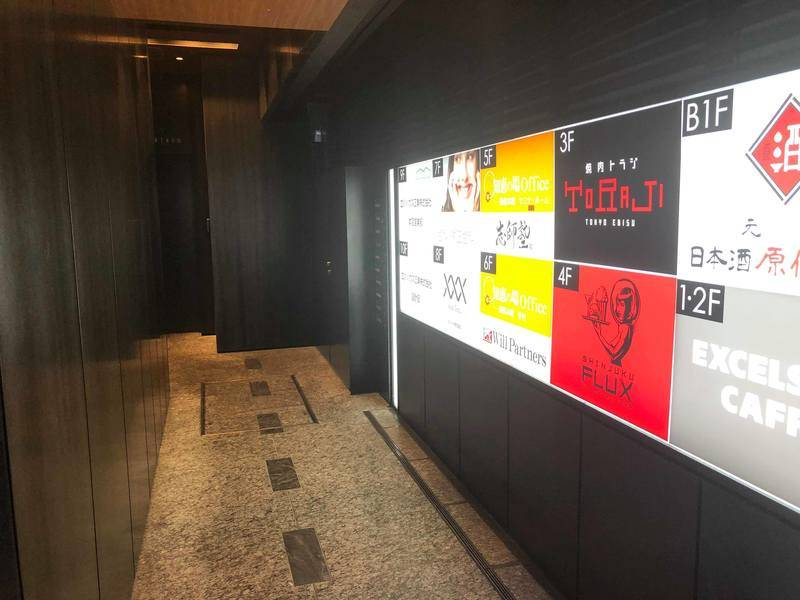 新宿徒歩5分 会議室 【本館】知恵の場オフィス会議室G(最大4名)24時間利用可能