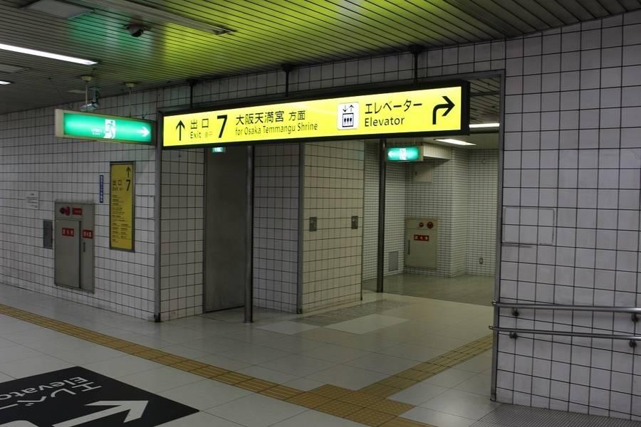 【光回線Wi-Fi無料使用可】【南森町駅・大阪天満駅からゆっくり歩いて4分】【商店街アーケードで濡れずに到着】《ゆったりした広さで使えるレンタルスペース》デスクワーク、商談、セミナー、自己啓発、勉強会等々。プロジェクター無料使用可。『 お気軽会議室 南森町 』