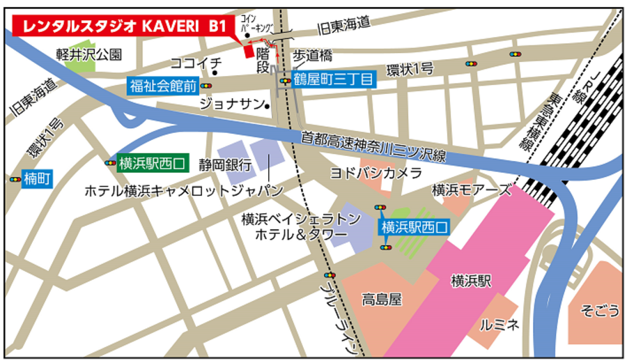 【横浜駅近】ダンスができるレンタルスタジオ/幅5.3m、高さ2mの大型鏡、フローリング/ダンスやバレエに最適なレンタルスペース