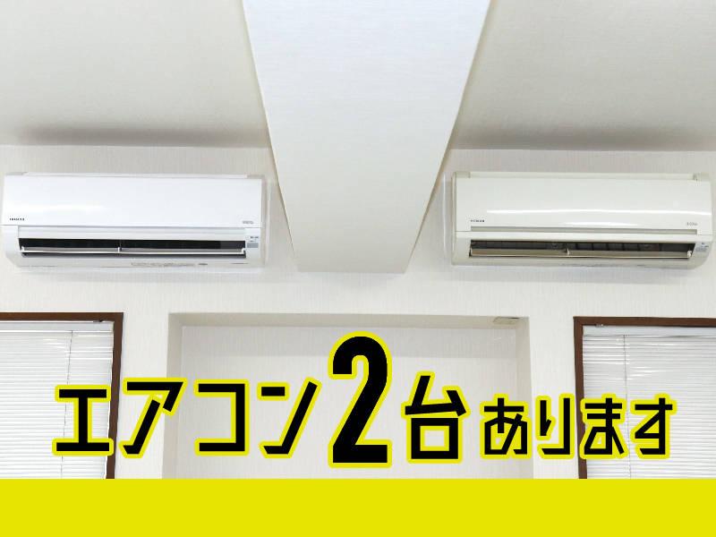 窓あり 換気できます!【~28名】『貸し会議室 イールーム 名古屋駅前 D』名古屋駅徒歩4分!圧倒的なコストパフォーマンス!完全個室!エアコン2台完備!プロジェクター!