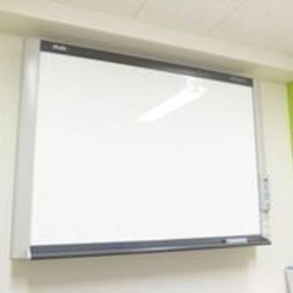 【6人会議室完全個室】赤坂見附駅徒歩 2分 Wi-Fi無料 安心の受付常駐!201号室