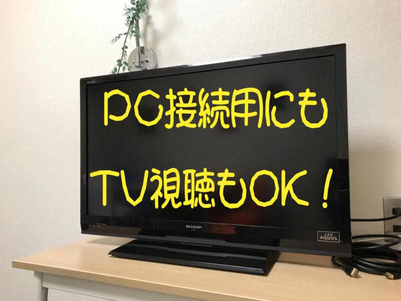 【テレワークに便利な新大阪駅前】ドリンクサービス⭐︎オシャレで清潔と女性に人気♪ TVあり。高速安定Wi-Fiも。少人数向け貸し会議室「あいらんど新大阪」大阪・梅田・心斎橋・難波からも1本
