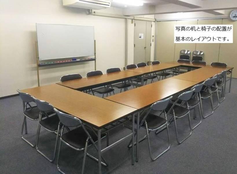 毎日新聞グループ わせだ会議室(B)◆通常営業中◆ 西早稲田駅徒歩1分! 有人受付 会議・荷物の発送に! ★wi-fi・ホワイトボード標準装備 ■※会議室(A)小部屋もあります