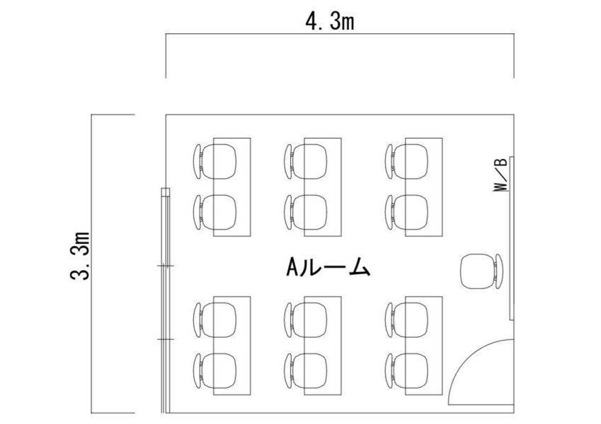 たまプラ駅徒歩4分【Aルーム】 テレワーク・塾・セミナーなどに最適!! 定期利用可!【HALレンタルスペース】