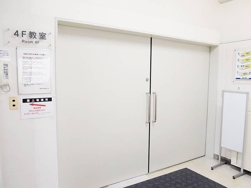 〜84名収容可能!水道橋駅西口1分!リーズナブルな貸し会議室 スタッフ常駐 窓開閉可能