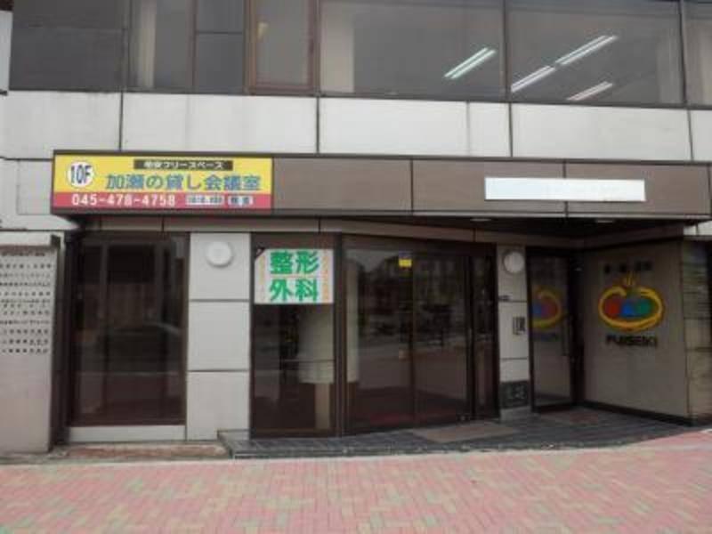 プロジェクターセット、マイクすべて無料!新宿 中井駅徒歩1分!(48名収容)格安貸し会議室>