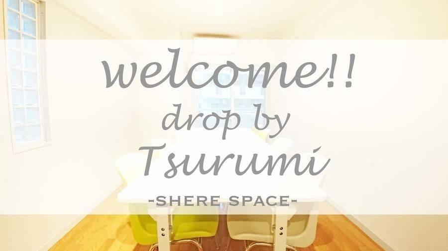 【鶴見駅2分!】完全個室/テレワーク/Wi-Fi・ホワイトボード・プロジェクター完備/安くてゆったり使えるシェアスペース「Drop by Tsurumi」