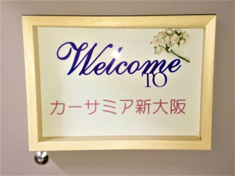 <カーサミア新大阪>駅徒歩3分♪/テレワーク・WEB会議にどうぞ!/アパホテル前で便利!/Wi-Fi・32インチTVが無料!/お洒落で綺麗と女性に大人気!