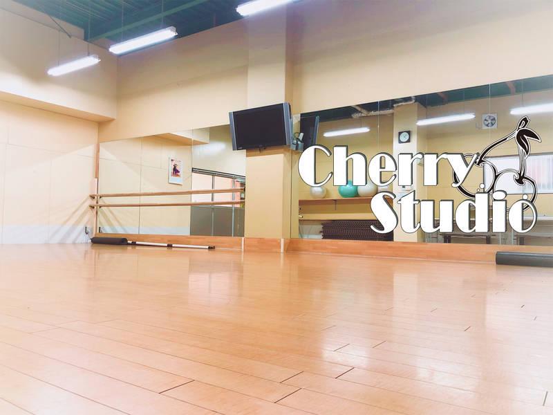 《チェリースタジオ》御幣島駅徒歩4分!バレエ/ダンス/ヨガ/武道/勉強会/セミナー等多目的スペース