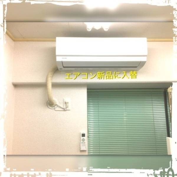 博多駅から5分♪格安で気軽に使えるレンタルスペース♪ミーティングやレッスンなどに使用できます◎プロジェクターも新品で利用無料。博多7