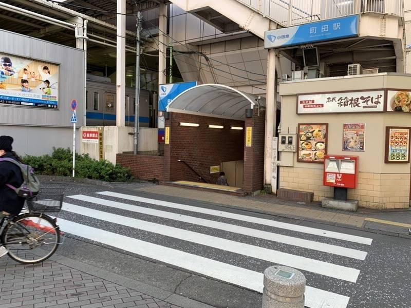 【再開しました】【町田駅前会議室】町田駅徒歩10秒 wifi、コピー可(平日の日中)、ホワイトボード完備 面接、会議、スクールなど対応。