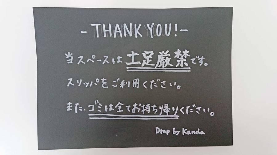 【神田駅2分! 】完全個室/テレワーク/無料wi-fi・ホワイトボード・プロジェクター完備/安くてゆったり使えるシェアスペース「Drop by Kanda」