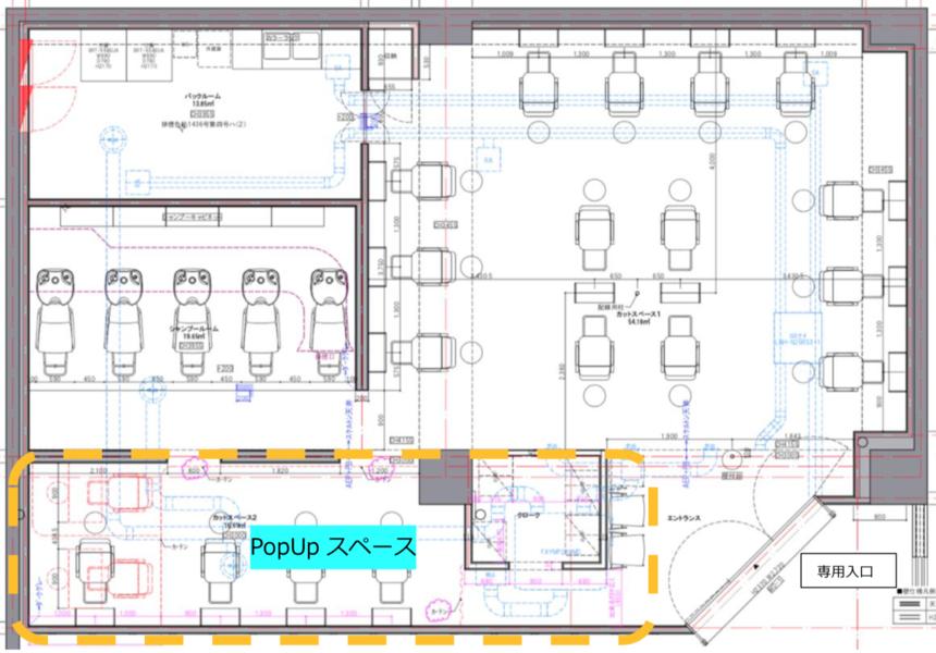 表参道/原宿/渋谷/横浜の一等地!新築美容室の1日レンタル(部分/貸切)が可能^^ ポップアップショップもOK レンタルスペースに最適