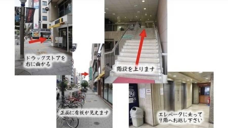 『ヌーフ@伏見』伏見駅4番出口徒歩1分!セミナーやミーティング、レッスンなど用途は様々。