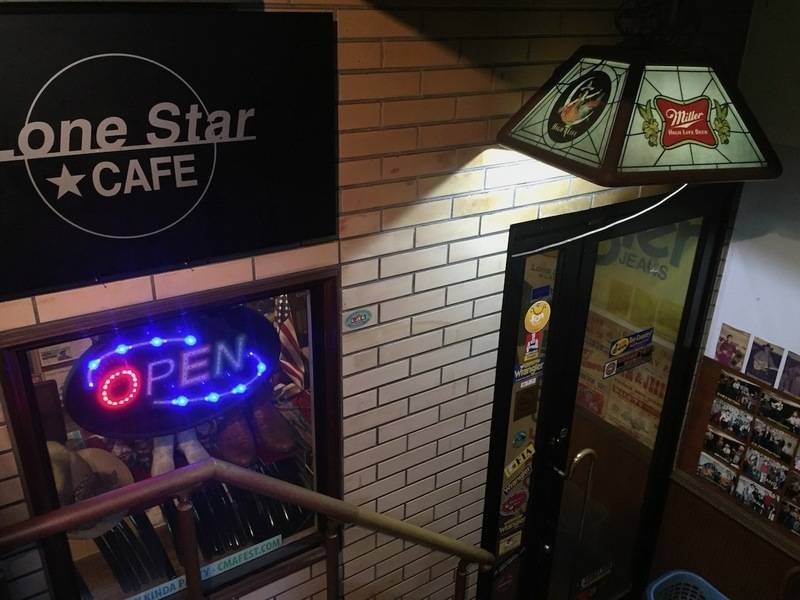 Lone Star ★ Cafe
