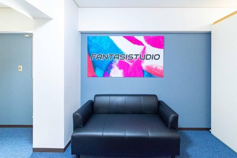 《池袋駅から徒歩8分》音楽スタジオ リモートワーク・テレワークにも最適!声楽、弦楽器、木管楽器、管楽器可、録音、動画配信、ファンタジスタジオ