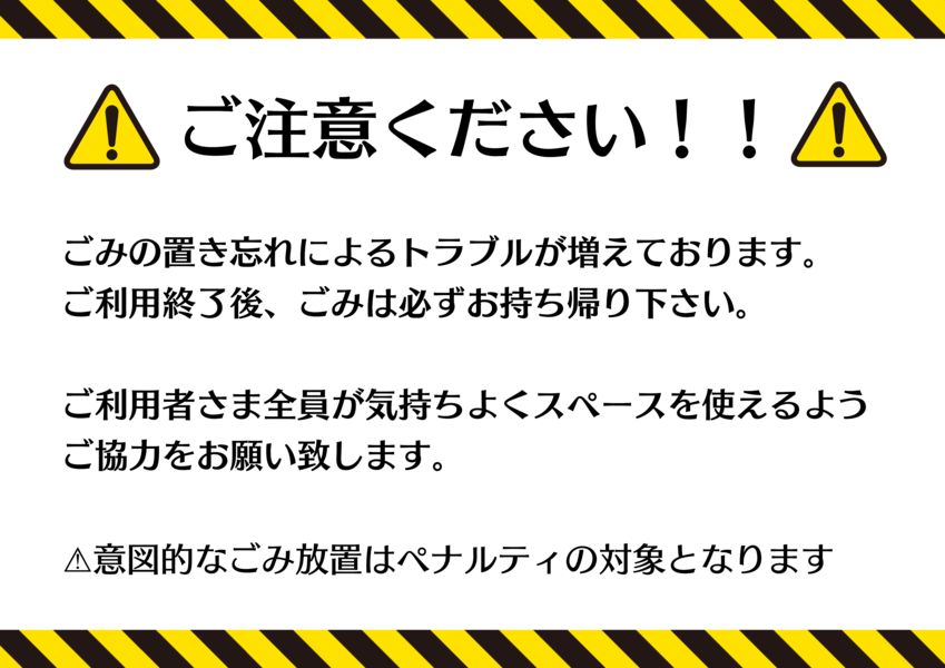 【料金改定!JR恵比寿駅徒歩2分】解放感あるカフェバー内装のRAKUNA 恵比寿