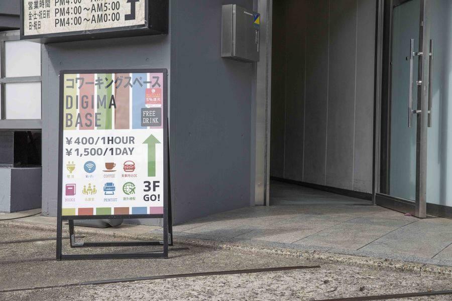 市ヶ谷駅徒歩2分 会議室スペース(最大4人収容)