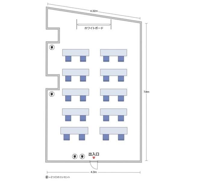 【10°SPACE】スタッフ常駐で毎回清掃・除菌・換気✨アルコール常備!テレワーク・リモートワークに!時間無制限WiFi・電源完備!