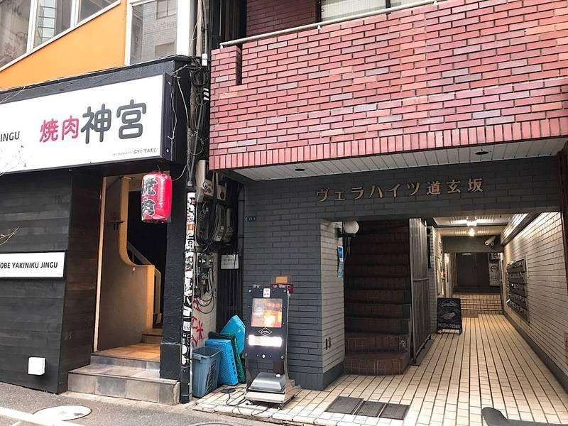【渋谷駅 3分!】換気できます!WIFI・大型モニター/ミーティング・セミナー・ZOOM会議・ボードゲーム「Hana*渋谷」