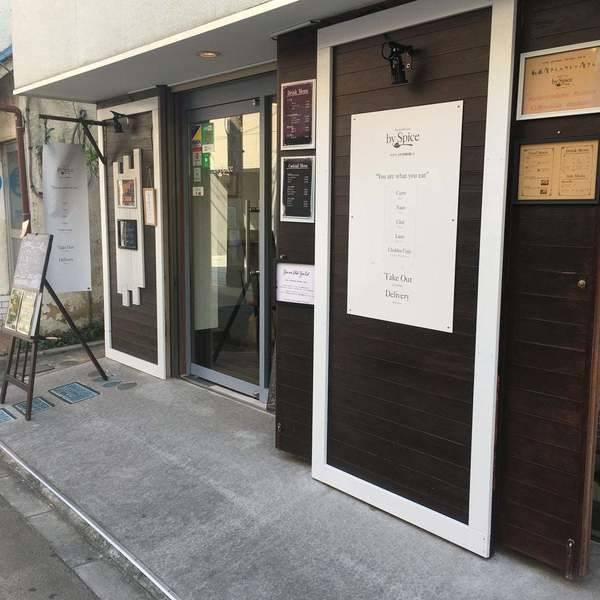 女子会、ママ会、コスプレ撮影、コワーキングスペース利用に!カフェ店舗レンタル