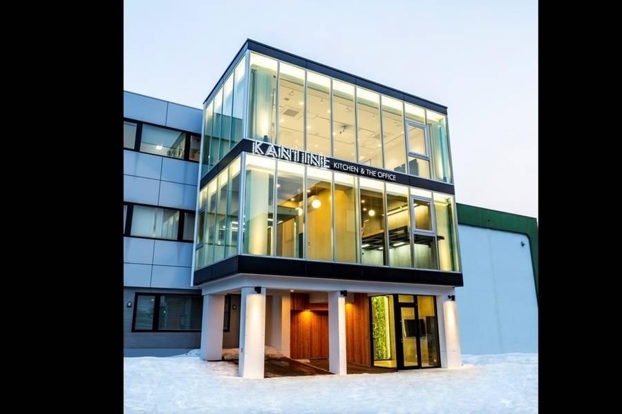 【札幌駅周辺から南北線:北34条駅に移転しました!】平日8:30~17:30のビジネス用途限定プラン【カンティーナ会議室】