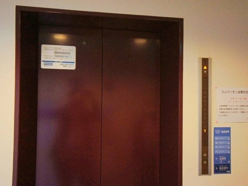 【格安 地下鉄 久屋大通駅 1番出口徒歩4分!!Wi-Fi完備】SOHOプラザ丸の内 中会議室2(8名用)