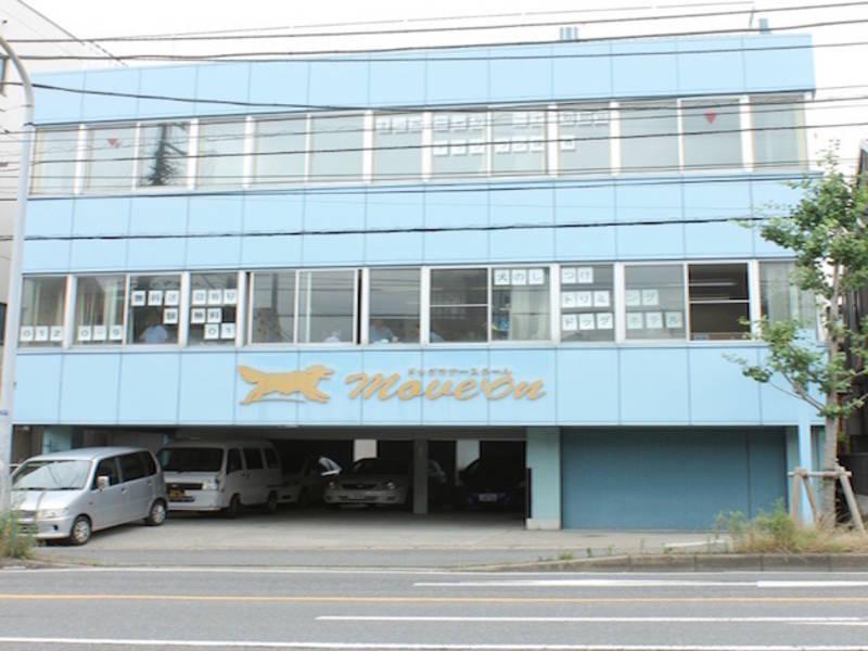 西船橋・駐車場あり・多目的スペース・ペットOK・子連れOKのMOVEON