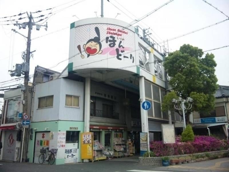 ゆめnityほ~る(3Fスペース)