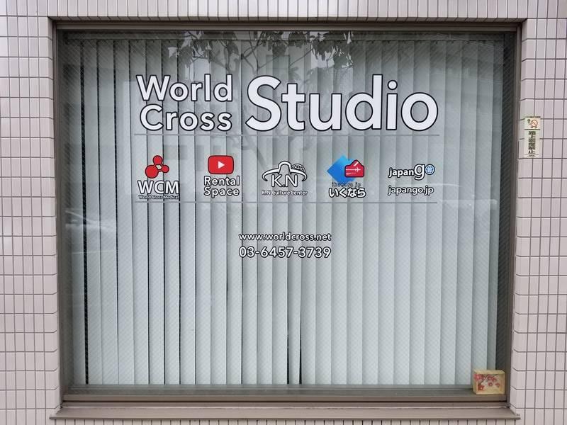 【東新宿】2018年内装工事完了/清潔でおしゃれなガラス張り部屋●ROOM (DA&다)● 【請求書払い不可】