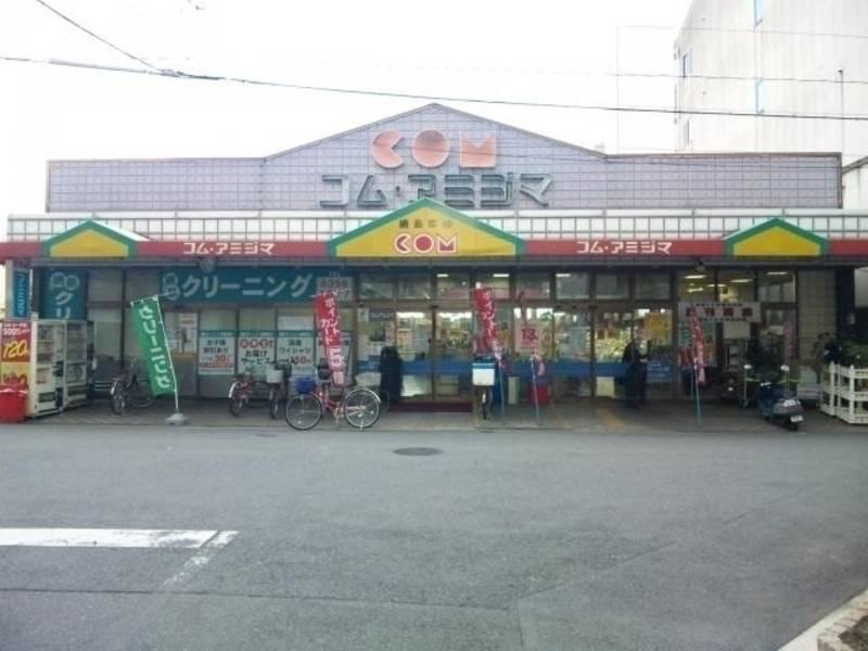 コムアミジマ(店舗前左スペース) 1階