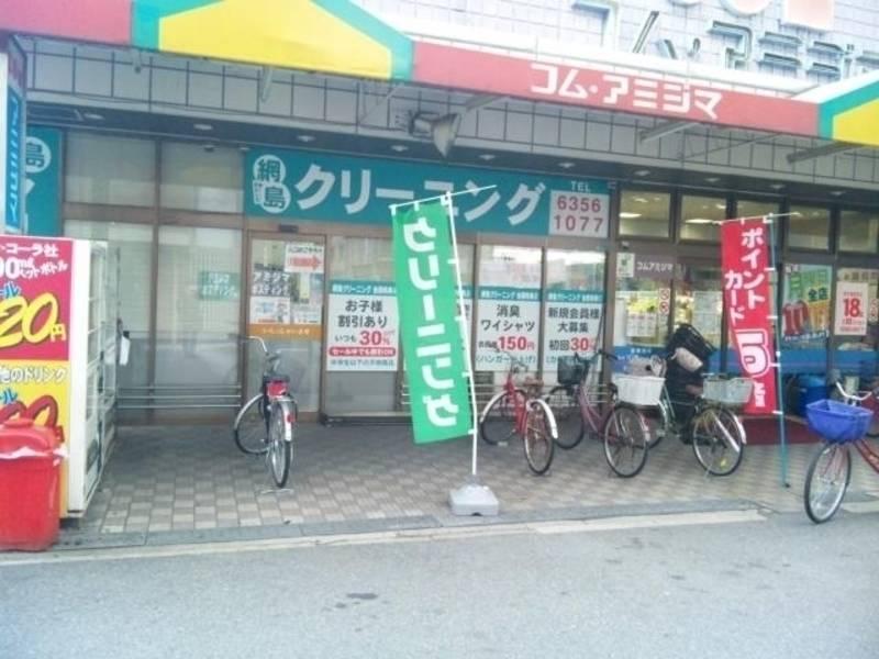 コムアミジマ(店舗前右スペース)