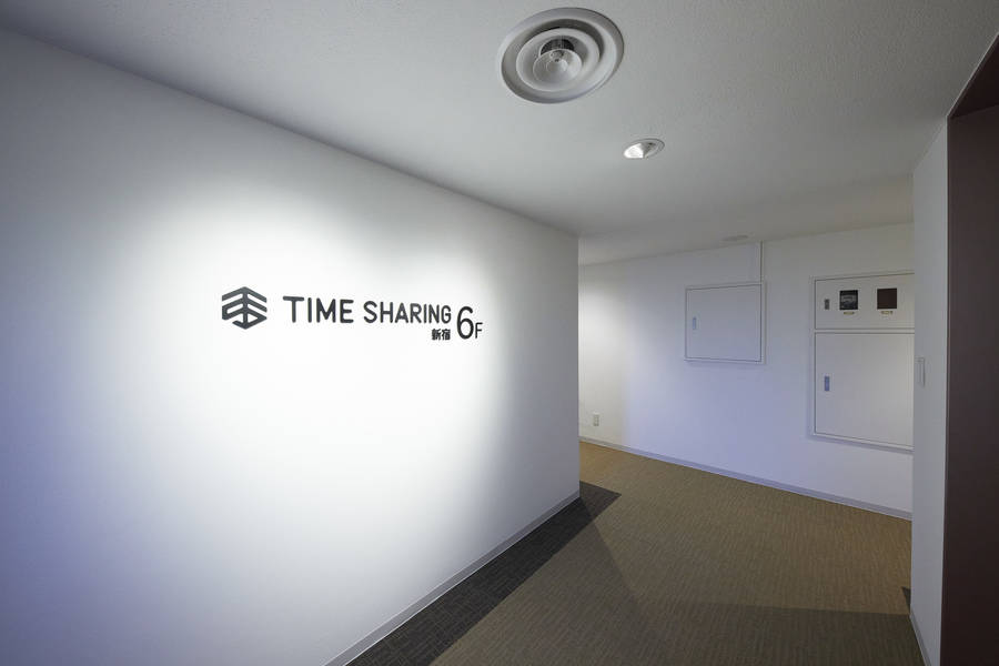 【2020/3/7 OPEN】TIME SHARING新宿6C(タイムシェアリング)