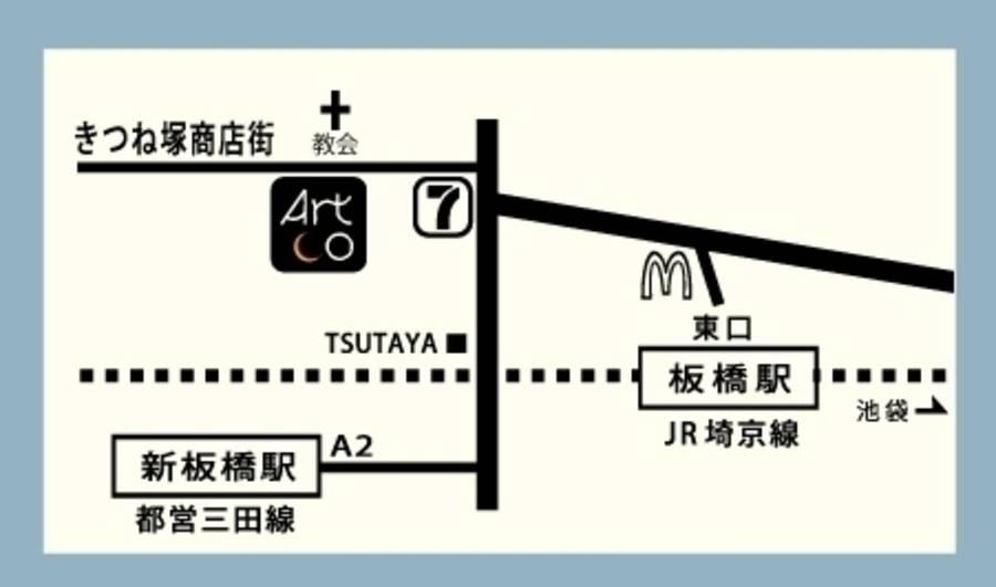 板橋駅そば Rental gallery & shop Artco (アートコ) 1階