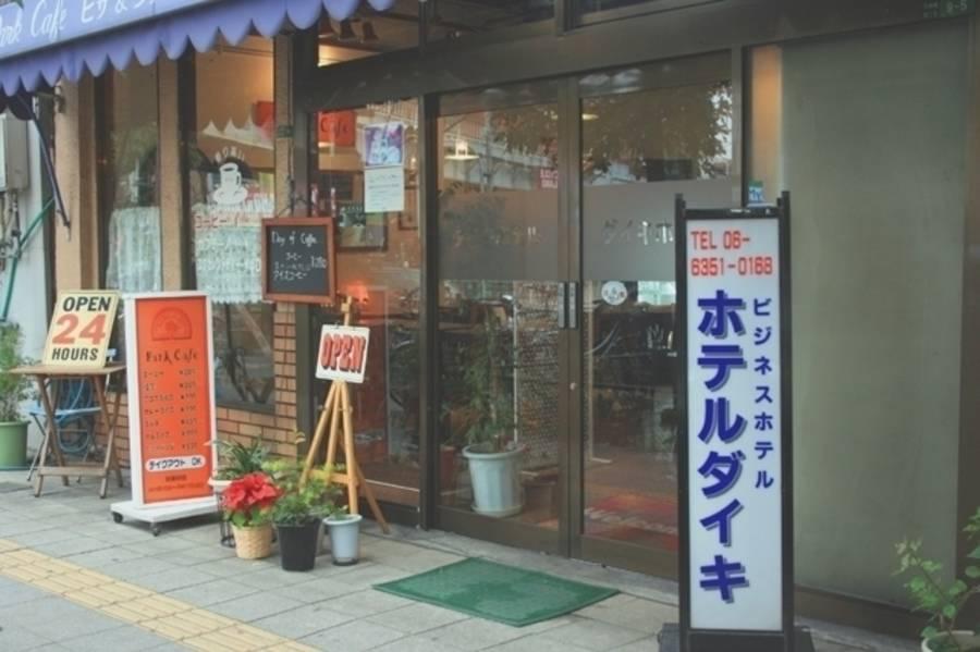 天神橋筋 1F パークカフェ 1階