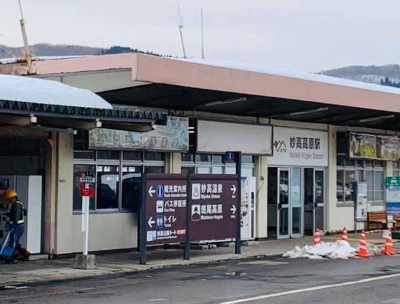 【新潟県妙高市ー妙高高原駅(えちごトキめき鉄道)構内】【コワーキングスペース】テレワーク・仕事・作業に最適。会議室・研修室・スタディルームとしても活用ができます。エアコン完備