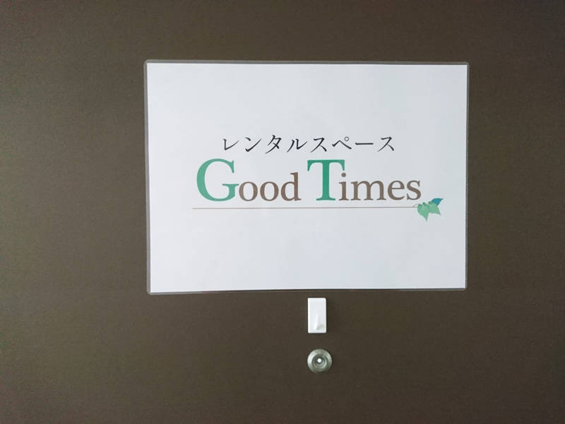 【Goodtimes】横浜駅徒歩2分 夏に向けてエアコンを新調しました