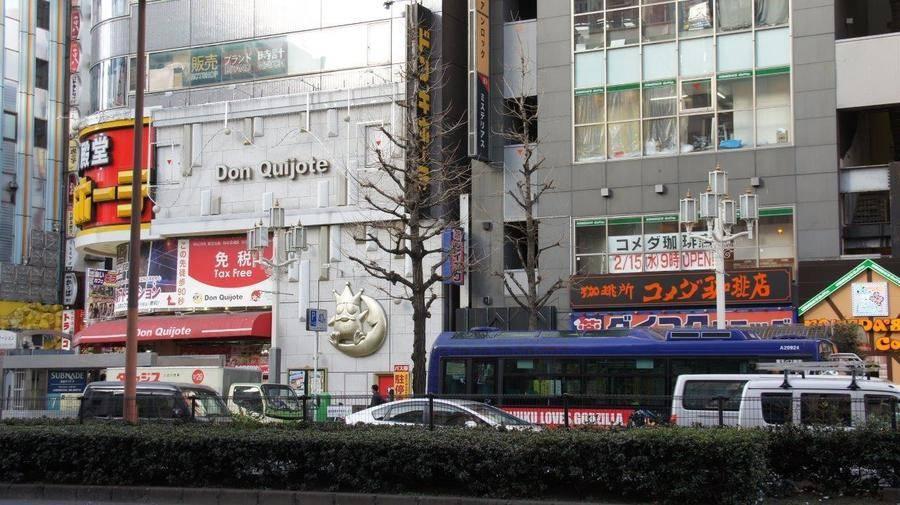 【JR新宿駅 東口 徒歩3分】106≪無線LAN完備≫ MYオフィス / ワークスペース / 新宿東口会議室