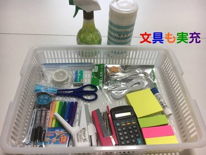 Share8P『祖☆』NTT光、テレビ、ホワイトボード、加湿空気清浄器標準装備 テレワーク応援プラン有り 施術台 冷蔵庫
