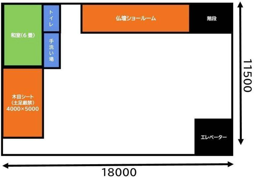 【マルチスペース静岡】リモートワーク・テレワークにも最適!★最大60名《無料駐車場つき》ダンス/撮影/ヨガ/イベント・パーティーに最適♪