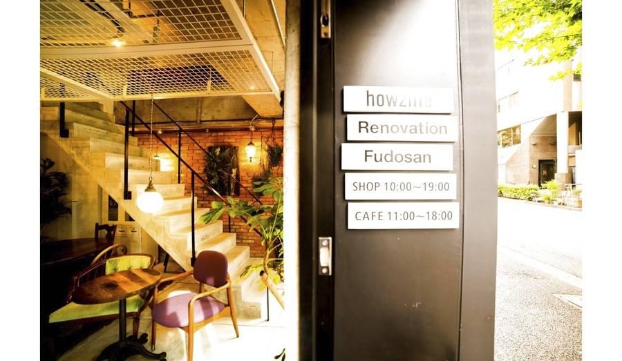 【1F カフェスペース貸切】恵比寿徒歩3分 リノベカフェを貸切!おしゃれ空間でロケ撮影・インタビュー撮影・ミーティングで利用可。