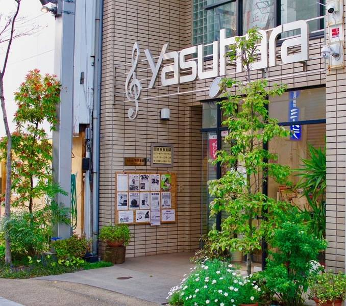 JR福山駅8分 安原楽器レンタルスペースA