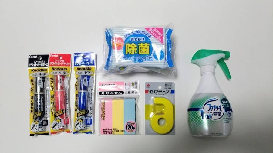 《地域最安宣言》新大阪で人気No1獲得❗️(徒歩30秒)✨定期除菌中でコロナ対策万全✨  (最大8名収容)