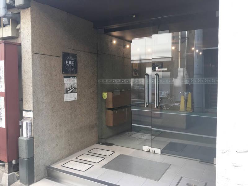 【FBCフォーラム】テレワーク完全個室 テレアポ、電話会議に最適!6名まで利用可 駅徒歩1分